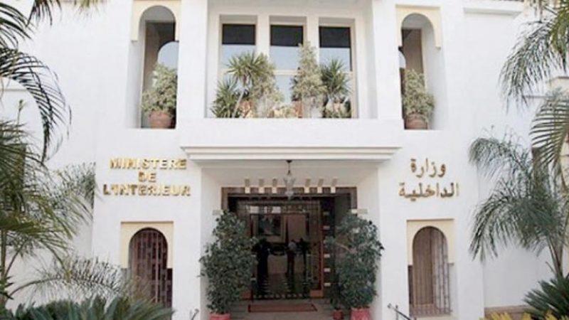 انتخابات 8 شتنبر .. فترة إيداع الترشيحات ما بين 16 و25 غشت الجاري