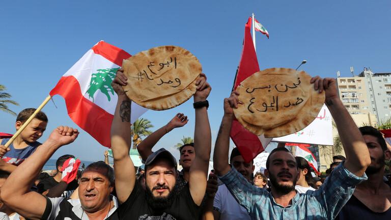 خبير اقتصادي: لبنان نحو المجاعة!