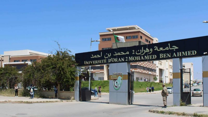 الجزائر: مجرمون يغتالون أستاذا جامعيا  فلسطينيا طعنا بالسكين في وهران