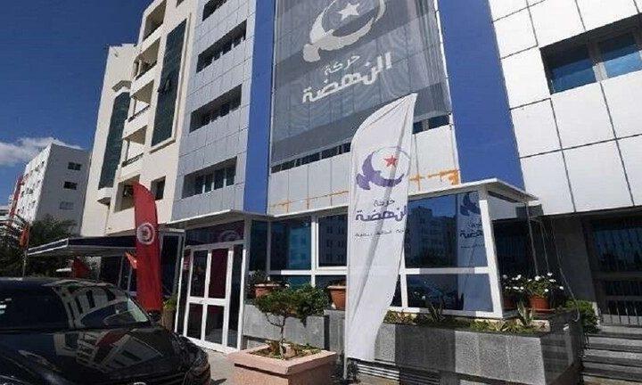 """تونس.. المستقيلون من """"النهضة"""" يستعدون لتأسيس حزب جديد"""