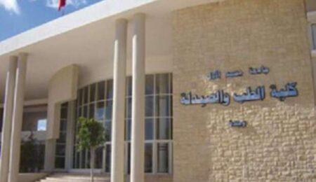 عميد يسبح ضد التيار .. تهريب تكوين من كلية الطب الى المستشفى الجامعي محمد السادس بوجدة