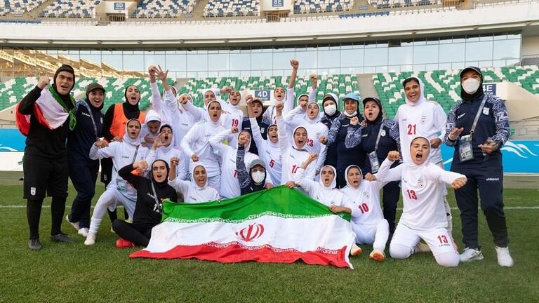 المنتخب الإيراني للسيدات يتأهل للمرة الأولى في تاريخه لأمم آسيا بكرة القدم