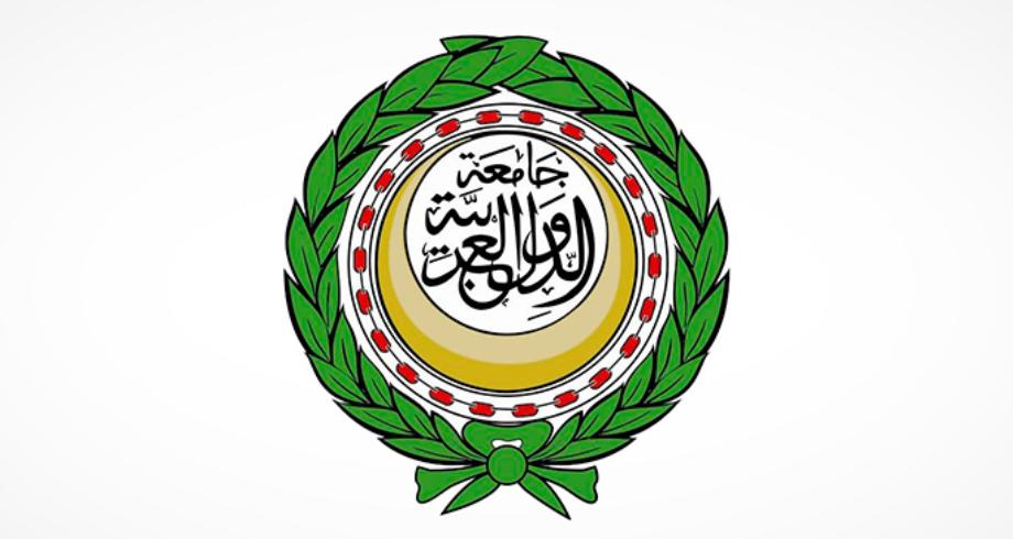 عقد مجلس الجامعة العربية على مستوى وزراء الخارجية الخميس المقبل بالقاهرة