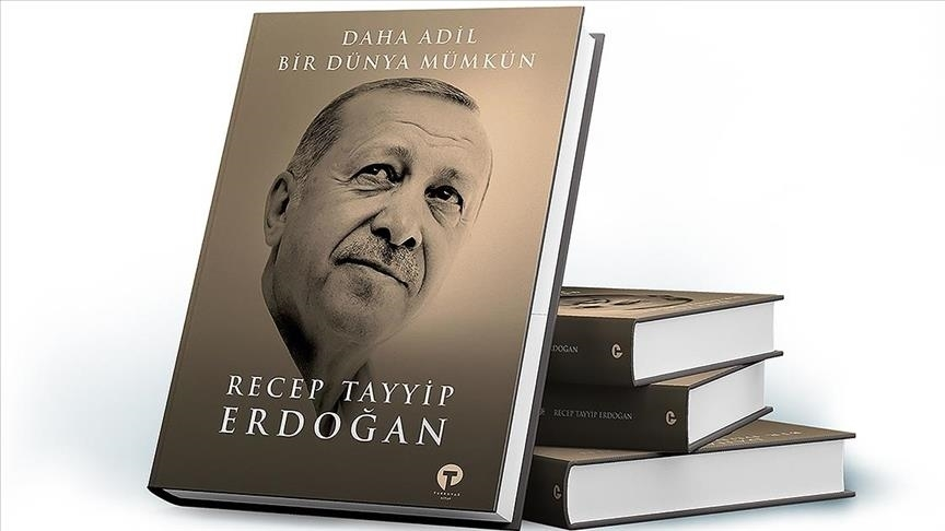 أردوغان يصدر كتابا جديدا له
