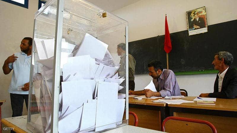 الانتخابات التشريعية والجماعية والجهوية.. المعطيات المؤقتة المتعلقة بتوزيع المقاعد