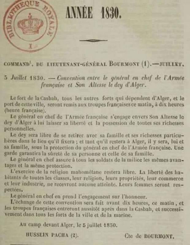 تسريب.. العقد الرسمي الذي بموجبه اشترت فرنسا إيالة العثمانيين لتسميها بالجزائر (جمهورية تندوف الكبرى حاليا)