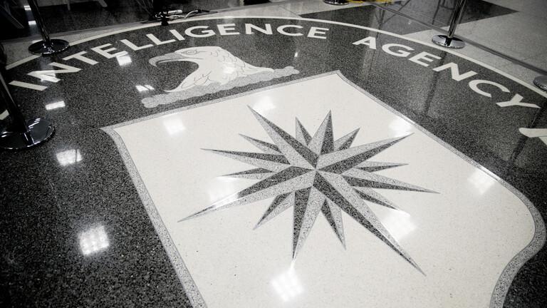 """CIA تنشئ مركزا خاصا لمواجهة """"تحدي الصين العالمي"""""""