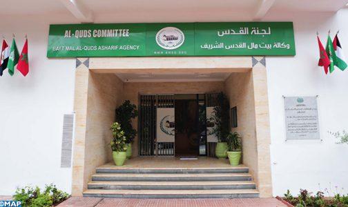 """وكالة بيت مال القدس تشارك في """"إكسبو دبي 2020"""" ببرمجة متنوعة تبرز حضورها الفعال في المدينة المقدسة"""