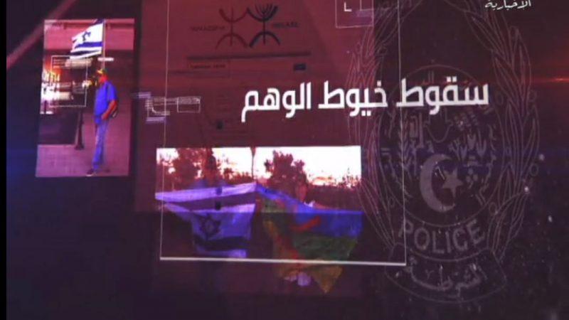 ترهات المخابرات الجزائرية تنفضح امام الرأي العام الدولي…!!