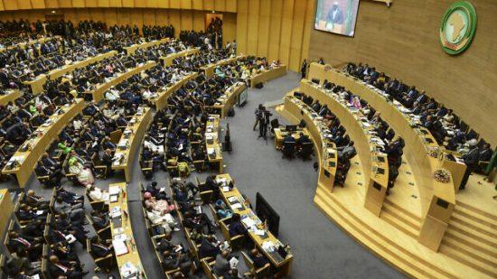 المجلس التنفيذي للاتحاد الإفريقي يختتم أشغال الدورة العادية الـ39 المقامة بأديس أبابا